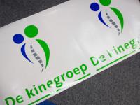 Muursticker (C), logo, bedrijfslogo, uitgesneden, groen, blauw, grijs